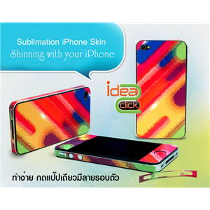 [iPhone-20] พิมพ์ภาพ Skin iPhone 4/4s Case