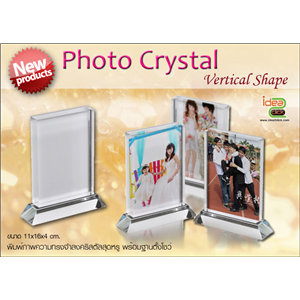 [crystal-05] New! Photo Crystal ทรงVertcal Shape