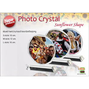 [crystal-04] New! Photo Crystal ทรง SunFlower
