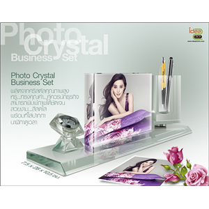 [Crystal-17] Photo Crystal Business Set