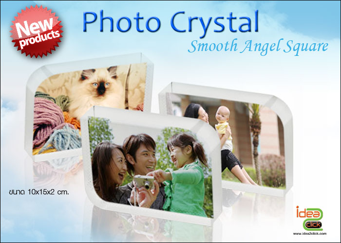 New! Photo Crystal ทรง Smooth Angel
