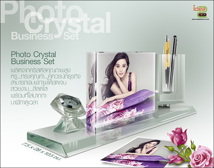 Photo Crystal Business Set
